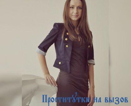 ЭЛЬВИРА40 - город  Кочево