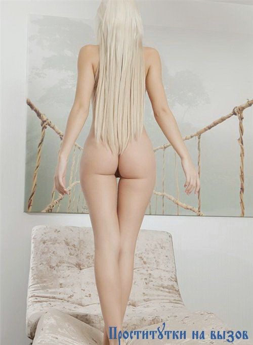 Венере ВИП: Фото девок в Кожино