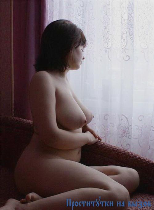 Инуша реал фото - г Красный Яр