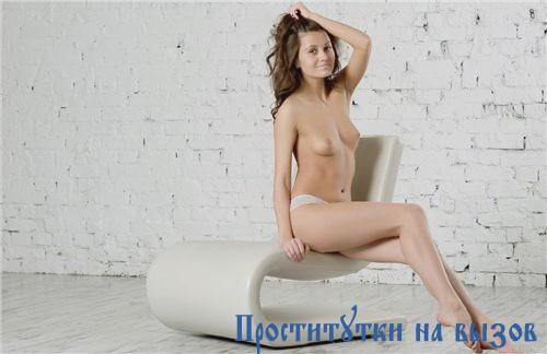 Девушки Ясиноватой