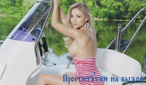 Ники real 100% - Реальные Путаны Кочкурова