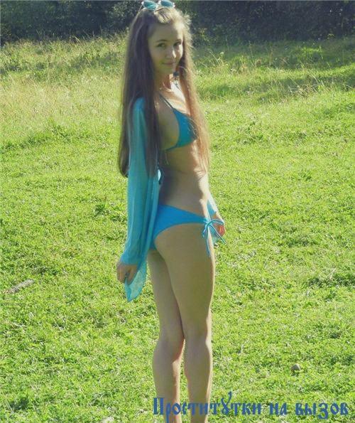 Видео девушек из Электрогорска