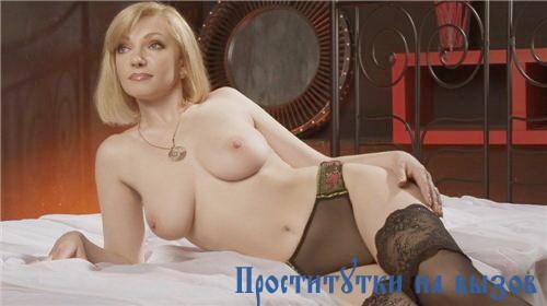 Свежие Проститутки Знобь новгородского