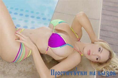 Даница фото 100% - Девочки Славянск