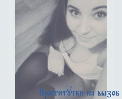 Аглайка г. Новоорск
