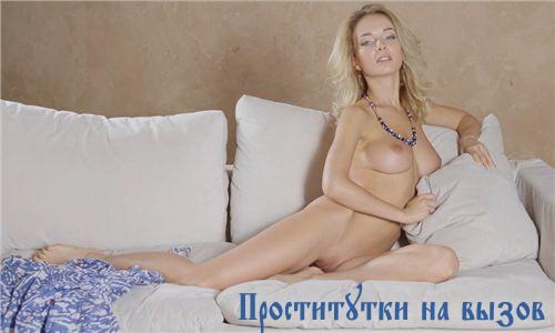 Лучшие Девочки Приморск